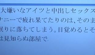 Most good Japanese whore Rino Mizusawa in Crazy JAV uncensored Creampie video