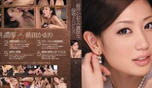 Kaori Maeda in Deep Kiss and SEX part 2.2