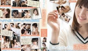 Crazy Japanese chick Mion Kawakami, Aoi Yuzuki, Nozomi Anzaki, Chika Hiroko in Fabulous cunnilingus, fingering JAV video