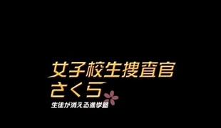 Hottest Japanese beauty Sakura Aida in Awesome skinny, college JAV movie scene